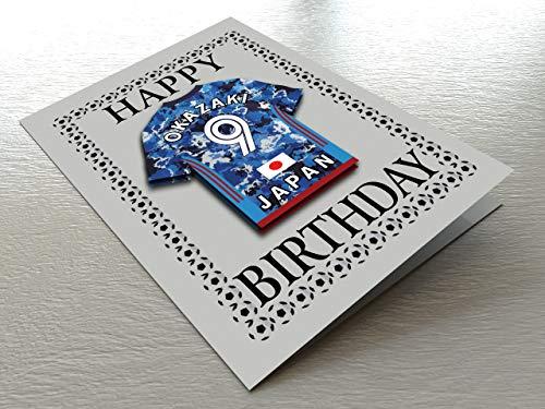 MyShirt123 Geburtstagskarte, Motiv Fußballweltmeisterschaft – jeder Name, Jede Nummer und jedes Team – kostenlose Personalisierung, Canvas, Japan International Football Magnetkarte