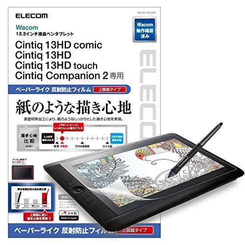 エレコム ワコム 液タブ 液晶ペンタブレット Wacom Cintiq 13HD   HD Touch Cintiq Companion2 フィルム ペーパーライク 上質紙 反射防止 日本製 TB-WC13FLAPL