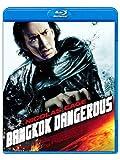 バンコック・デンジャラス[Blu-ray/ブルーレイ]