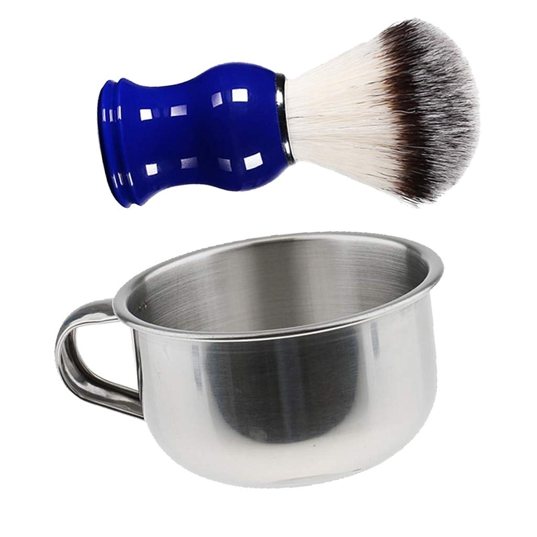 アルプスほとんどない爵Baoblaze シェービングブラシセット ステンレス製シェービングボウル メンズ 理容 洗顔 髭剃り 泡立ち 実用的