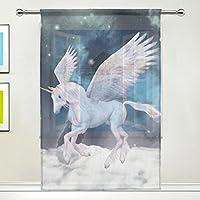 マキク(MAKIKU) シェードカーテン 遮光 ミラーレースカーテン おしゃれ レースカーテン 断熱 遮熱 出窓 小窓 UVカット 薄い 目隠し 馬 ユニコーン 一角獣 星柄 幅140cm×丈200cm 1枚
