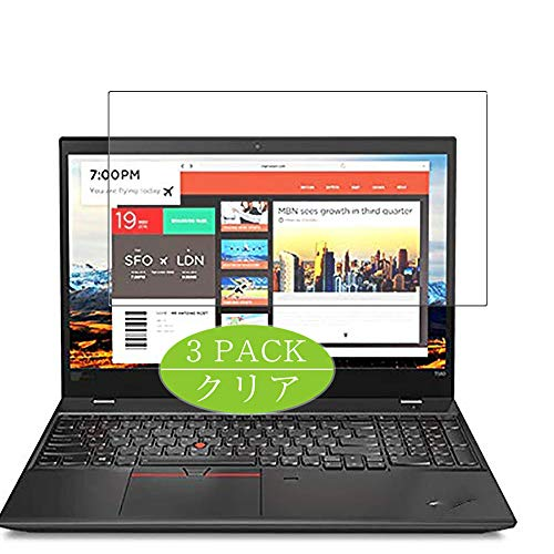 Vaxson 3-Pack Screen Protector Compatible with Lenovo ThinkPad T580 15.6', HD Film Protector [NOT Tempered Glass] Flexible Protective Film