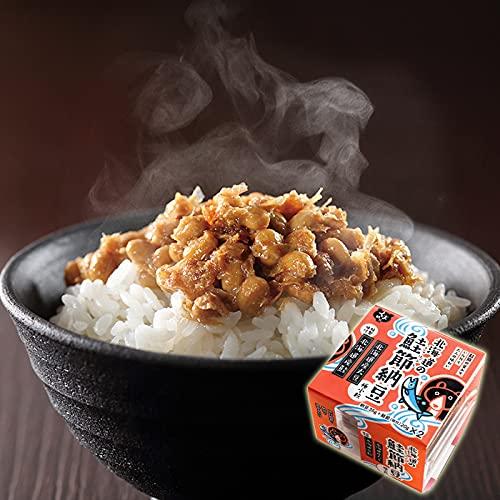 【くま納豆】北海道の鮭節納豆30個『ブルータス』お取り寄せグルメ納豆部門グランプリ受賞