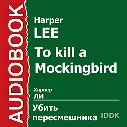 To Kill a Mockingbird [Russian Edition]                   By:                                                                                                                                 Harper Lee                               Narrated by:                                                                                                                                 Georgy Kulikov,                                                                                        Elena Millioti,                                                                                        Oleg Tabakov,                   and others                 Length: 1 hr and 45 mins     Not rated yet     Overall 0.0