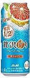 贅沢搾り グレープフルーツ 500ml ×24缶