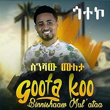 Goota Koo