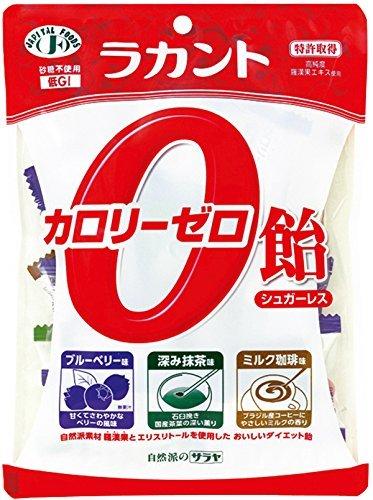 ラカント カロリーゼロ飴 ミックス (82g)