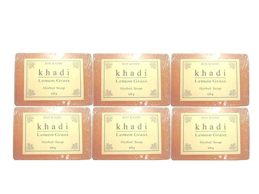 アデレード拍手扱いやすい手作り  カーディ レモングラス ハーバルソープ Khadi Lemon Grass Herbal Soap 6個SET