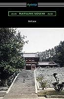 Kokoro: (Translated by Edward McClellan)