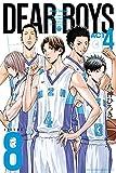 DEAR BOYS ACT4(8) (月刊少年マガジンコミックス)