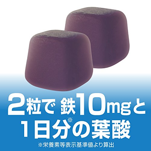 UHAグミサプリ鉄&葉酸アサイーミックス味ボトルタイプ60粒30日分
