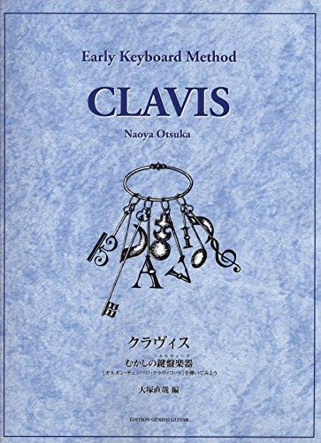 Mirror PDF: GG557 CLAVIS クラヴィス むかしの鍵盤楽器(クラヴィーア)を弾いてみよう [オルガン・チェンバロ・クラヴィコード]