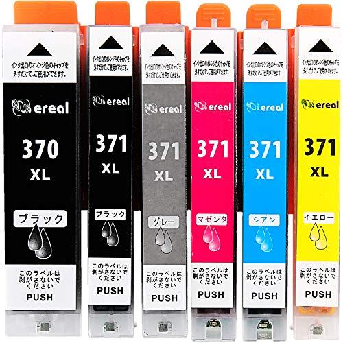 キャノン 互換インク BCI 371 370 大容量 純正 と併用可能 ICチップ 残量表示機能付き プリンター カートリッジ インク (5色6本)