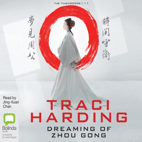 Dreaming of Zhou Gong audiobook cover art