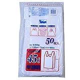 日本技研 暮らしのべんり学 とって付ゴミ袋 半透明 45L CG-11(50枚入)