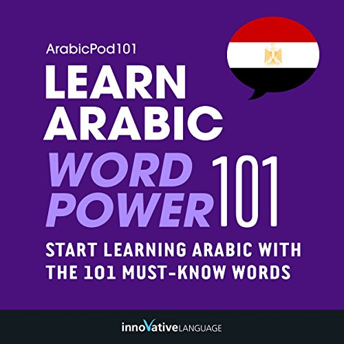 Learn Arabic - Word Power 101 audiobook cover art