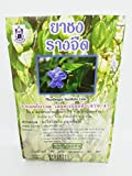 Blue Trumpet Vine (Thunbergia laurifolia) Tea Bags x 20 - Traditional Thai Herbal Tea for Health