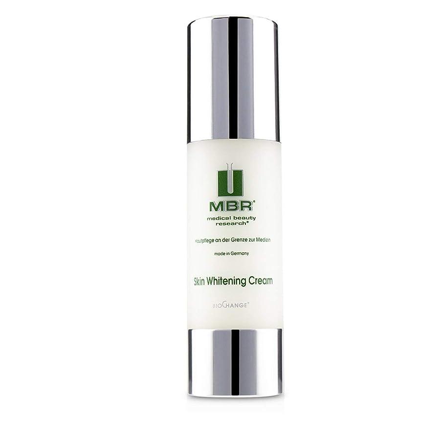 すでにゼリー除去MBR Medical Beauty Research BioChange Skin Whitening Cream 50ml/1.7oz並行輸入品