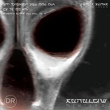 Nihilus EP