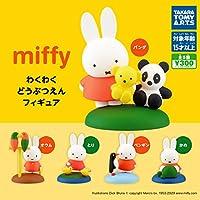 ミッフィー miffy わくわくどうぶつえんフィギュア [全5種セット(フルコンプ)] ガチャガチャ カプセルトイ