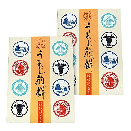 三重県名物を使ったせんべい うまし煎餅 10枚入×2個  FUJI 三重県 伊勢 志摩 お土産