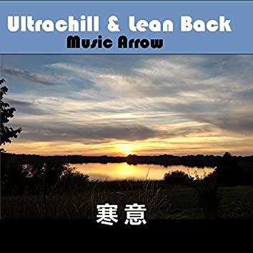 Ultrachill & Lean Back