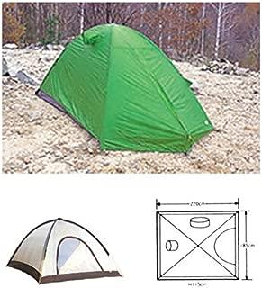 アライテント(アライテント) アライテント ARAI TENT エアライズ 3 フォレストグリーン キャンプ用品 テント (Men's、Lady's)