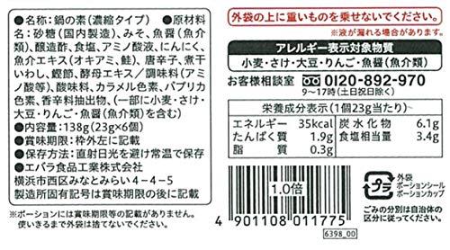 エバラプチッと鍋キムチ鍋(23g×6個入)×6袋