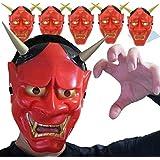 SJOL 鬼 お面 節分 【5個セット】 泣く子も黙る怖い赤鬼 豆まき マスク コスプレ (お面x5個)