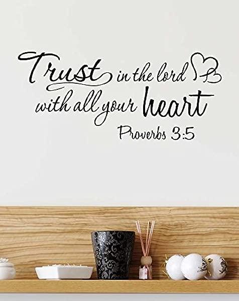 表意文字设计 23x10 墙贴花相信上帝与你所有的心谚语 3 5 乙烯基墙贴花装饰报价语录鼓舞人心的墙壁艺术