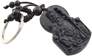 FOY-MALL Chinese Kwan Kung Ebony Wood Carving Men Women Car Keyring M1061