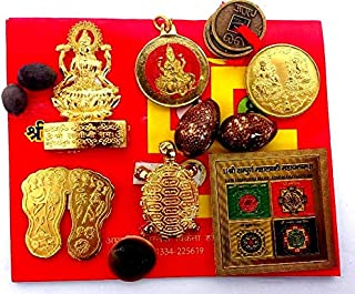 1 Quantity Generate A Source of Income for You j.p 13 Item Deepawali Gold Plated Poojan Set with turtoile Yantra