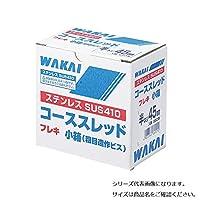 若井産業 ステンレス SUS410 コーススレッド ラッパ フレキ 小箱 半ネジ 3.8×45 650本 1箱