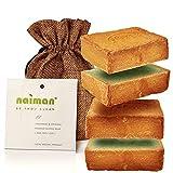 Naiman® Aleppo Seife [20%] - Premium Qualität - 400g VORGESCHNITTEN - Naturseife mit 80% Olivenöl...