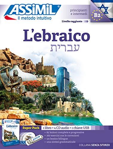 L'ebraico. Con 4 CD-Audio. Con USB Flash Drive