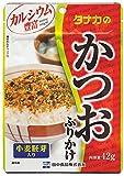 田中食品 カルシウム豊富 かつおふりかけ 42g
