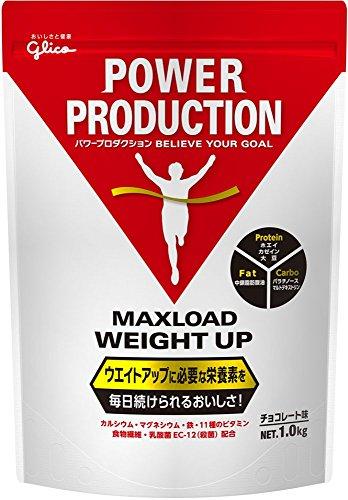 グリコパワープロダクションマックスロードウエイトアップチョコレート味1.0kg【使用目安約15食分】3種類のプロテイン配合(ホエイ、カゼイン、大豆)カルシウム鉄ビタミングルタミンカルシウムマグネシウム乳酸菌配合