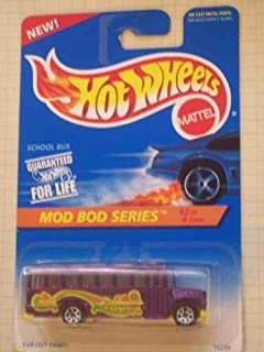 Mod Bod Series #2 School Bus With Lime Yellow Base #397 Collectible Collector Car Mattel Hot Wheels 1:64 Scale