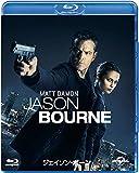 ジェイソン・ボーン[AmazonDVDコレクション] [Blu-ray]