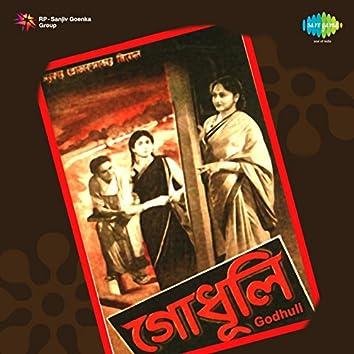 Godhuli (Original Motion Picture Soundtrack)