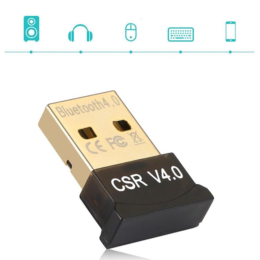 乱雑な密接に曲がったTAUWELL USB4.0 bluetoothアダプタUSBアダプタ パソコン4.0 CSRチップ xpista/Windows7(32ビット)/8/10対応 3Mbps 無線LAN 小型