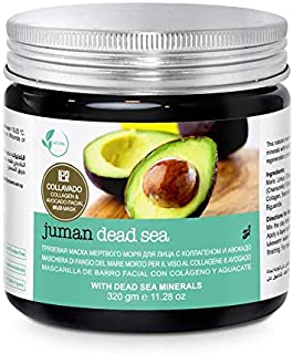 All Natural Juman Dead Sea Mud Mask infused with Collagen, Avocado & Dead Sea Minerals 11.9 oz. Minimizes Pores. Tightens & Tone Skin. Reduces Excess of Oils. Exfoliate & Cleanses.