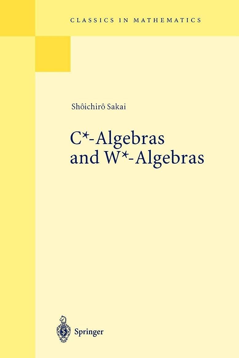 アルバニーアッティカススパークC*-Algebras and W*-Algebras (Classics in Mathematics)