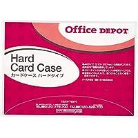 オフィス・デポ オリジナル ハードカードケース(A4) 1パック(10枚)