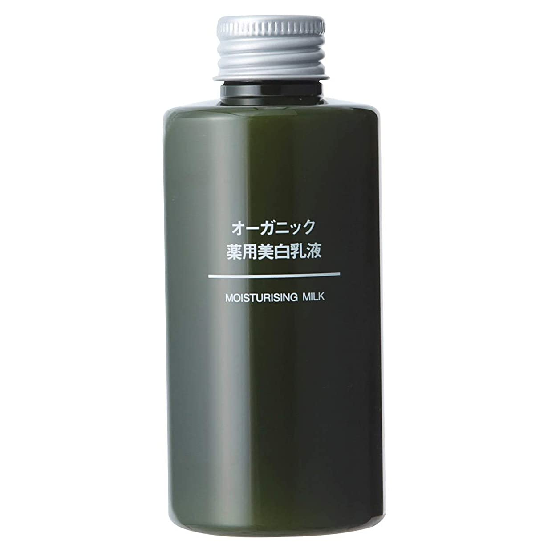 ペインティング窓突き出す無印良品 オーガニック薬用美白乳液 (新)150ml