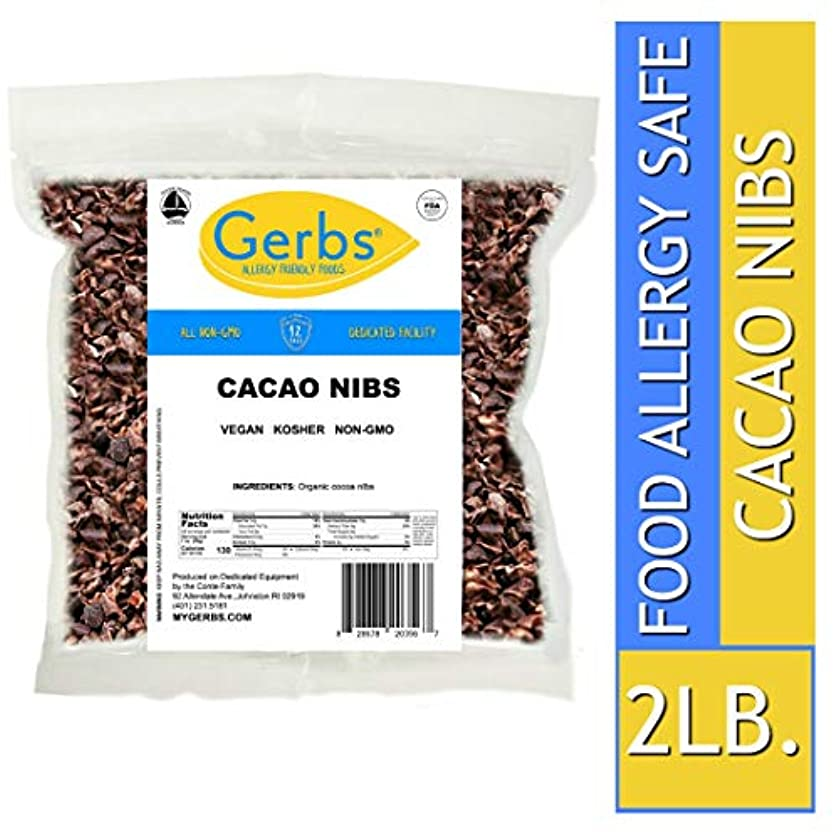 Gerbs Cocoa Nibs, 2 LBS - Top 14 Food Allergy Free & NON GMO by Gerbs - Vegan, Keto Safe & Kosher -Product of Peru – Packaged in USA