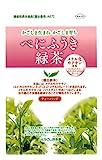 JAかごしま茶業 べにふうき緑茶ティーバッグ 3g×21P
