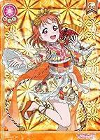 ラブライブ スクールアイドルコレクション Vol.06/ 高海千歌(SR) / LL06-037