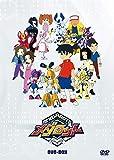 メダロット DVD-BOX[DVD]