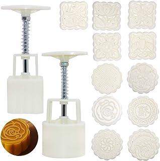 Senhai Lot de 2 moules à gâteau de lune avec 11 tampons, outils de décoration ronds et carrés motifs fleurs pour pâtisseri...